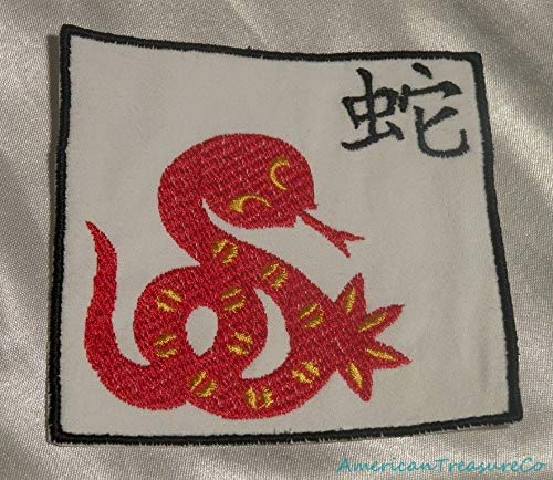 Chinese Astrology Snake - Embroidered Chinese Zodiac Astrology Horoscope Year of The Snake Patch Iron On