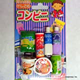 Japanese Brand Snacks - Iwako Food Japanese Eraser Set