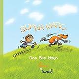 Super Marco in Italiano e Arabo, Dina Bha Idden, 1479182273