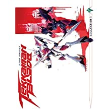 Tekkaman Blade Collection, Vol. 1