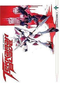 Tekkaman Blade Collection, Vol. 1