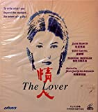The Lover VCD By GARRY'S in English w/ Chinese Subtitle (Imported From Hong Kong)