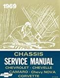 1969 CHEVROLET CAMARO REPAIR SHOP & SERVICE MANUAL - INCLUDES: RS, SS and Z/28 CHEVY 69