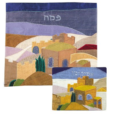 Jerusalem Cover - Raw Silk Appliquéd Matzah Cover and Afikoman Cover Set - Jerusalem Panorama