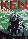 Ken Il Guerriero - La Leggenda Di Toki [Italian Edition]