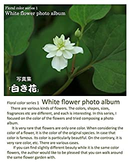 White flower photo album (Floral color series Book 1), Kenzo
