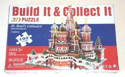 【予約販売】本 聖Basilの大聖堂、モスクワ、ロシア192-piece 3dジグソーパズル B003EMMGW6 B003EMMGW6, Millky Way Shop:703f1a83 --- quiltersinfo.yarnslave.com