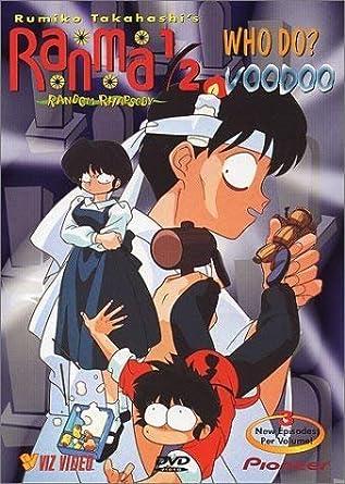 Ranma ½ [Reino Unido] [DVD]: Amazon.es: Kappei Yamaguchi ...