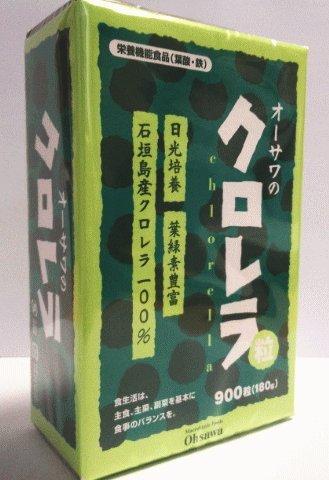 オーサワのクロレラ粒(石垣島産) 900粒×3個セット B076DFC4HK
