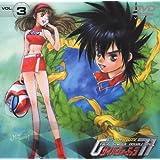 新世紀GPXサイバーフォーミュラ ダブルワン Vol.3 [DVD]