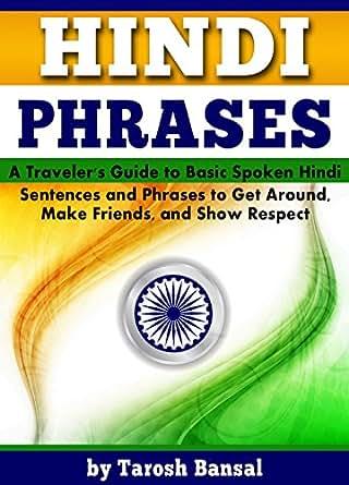Amazon.com: Hindi Phrases: A Traveler's Guide to Basic