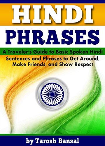 amazon com hindi phrases a traveler s guide to basic spoken hindi