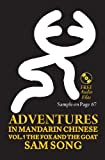 Adventures in Mandarin Chinese, Sam Song, 1439218129