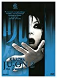 The Grudge 2 [DVD] (English audio)