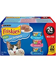 Purina® Friskies® Ocean Delights Cat Food Variety Pack 24–156g Cans