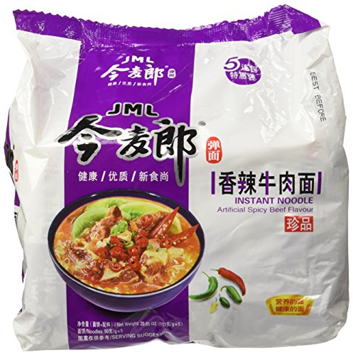 Beef Noodles Chinese - JML INSTANT NOODLE Artificial Spicy BEEF FLAVOR-5 small bags