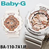 Baby-G ベビージー レディース 腕時計 BA-110-7A1JF ホワイト CASIO カシオ アナログ時計 デジタル時計 G-SHOCK ジーショック