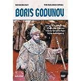 Mussorgsky - Boris Godunov / Nesterenko, Piavko, Arkhipova, Yaroslavtsev, Kalinina, Sokolov, Eisen, Khaikin, Bolshoi Opera