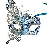 light blue mardi gras mask - Masquerade Mask Venetian Butterfly Shiny Metal Mardi Gras Mask Multicolor (One size, Silver/Blue)
