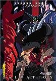 Getter Robo Armageddon - Salvation (Vol. 4) by Section 23 by Yasuhiro Geshi, Yutaka Sato Jun Kawagoe
