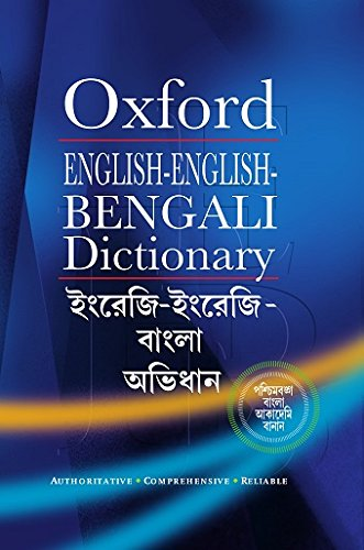 Oxford English-English-Bengali Dictionary (Multilingual Edition) PDF