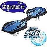 ブレイブボード公式 リップスター日本版 ビタミン iファクトリー/Ripster