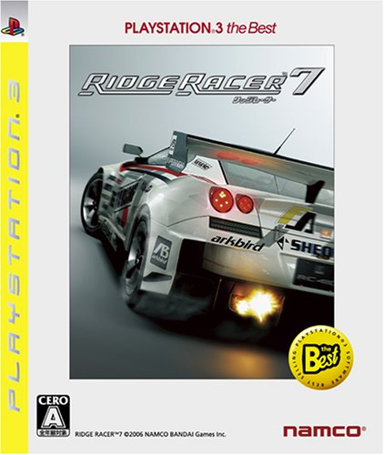 Ridge Racer 7 (PlayStation3 the Best) [Japan Import]