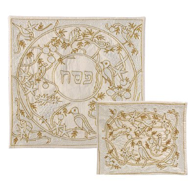 Hand Embroidered Matzah Cover and Afikoman Cover Birds Gold By Yair Emanuel
