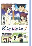 DVD付き初回限定版 Kiss×sis (7)
