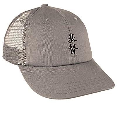 Jesus Christ In Japanese Symbol Sewed Low Crown Mesh Golf Snapback Hat Grey