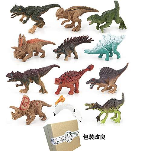 恐竜 おもちゃ 知育玩具 誕生日 新改良プレゼント包装 12個セット(恐竜)
