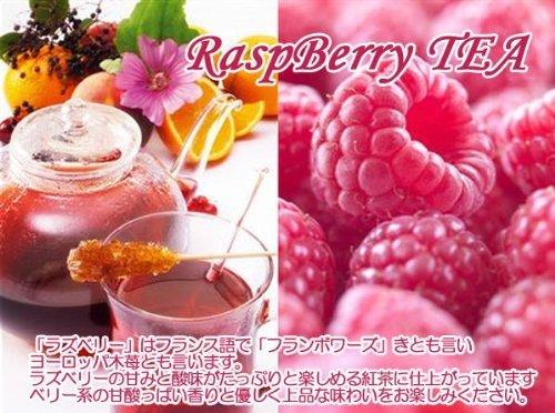 [Fruit tea] RaspBerry tea ''raspberry tea'' (1kg) [for business]