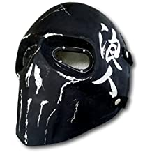 Invader King ™ 47 ronin Army of Two Airsoft Mask Protective Gear Outdoor Sport Fancy Party Ghost Masks Bb Gun