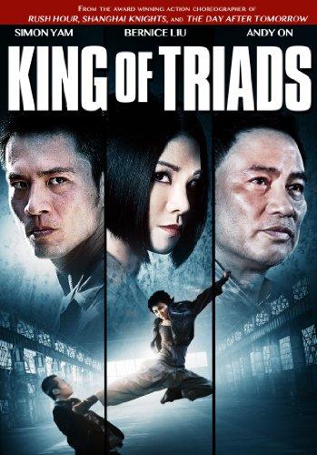 King Of Triads (English Subtitled) Triad Controls