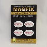 MAGFIX(磁石タイプ ゼッケン留め) ホワイト×レッド