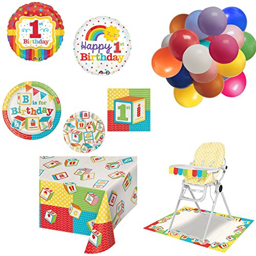 (Bombay Bongo 1st Birthday Party Supplies Decorations for 32 - Plates Napkins Tablecloth High Chair Kit Balloons Bundle of 121 Items)