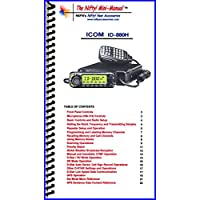 Icom ID-880H Mini-Manual by Nifty Accessories