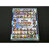 戦国BASARA ファン感謝祭-BSR48開票の宴- DVD