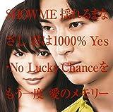 INITIATION LOVE-ANOKORO CAR-STE KARA NAGARETEITA 80S BEST HITS-(2CD) By V.A. (0001-01-01)