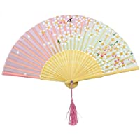 Leegoal(TM) Pink and Green Cherry Blossom Pattern Lace Bamboo Handheld Folding Fans for Girls Women