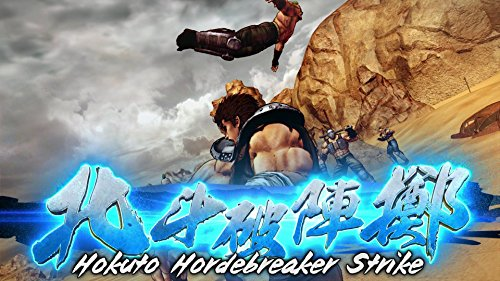 51QqytxlGPL - Fist of The North Star: Lost Paradise - PlayStation 4