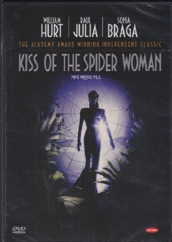 Kiss Of The Spider Woman DVD Region 0 (Region 2 Compatible / All Region Compatible) by William Hurt