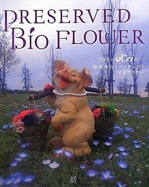 Staining handmade preserved bio Flower PRESERVED BIO FLOWER- studio kei