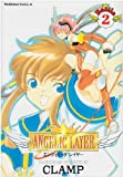Angelic Layer Vol. 2 (Enjerikku Reiyaa) (in Japanese)