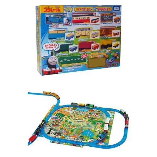 Tomy Thomas Thomas and full freight car set clean up the play map set by no!no!