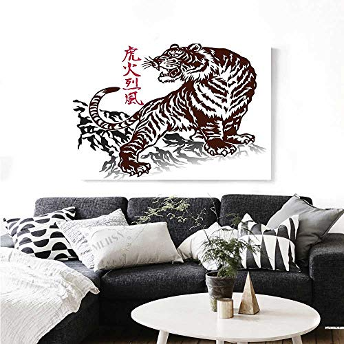 Wall Art Wild Chinese Tiger with Stripes and Roaring While its Paws on Rock Asian Pattern Art Stickers 32