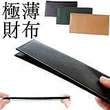 FRUH スマートロングウォレット GL013 長財布 牛革財布 フリュー レザー ウォレット  (ブラック)