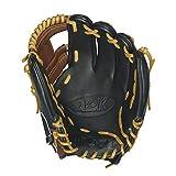 Wilson 2016 A2K 1786 Baseball Glove, Walnut/Black/Blonde