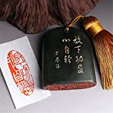 Chinese Mood Seal/Handmade Traditional Art Stamp Name Chop for Brush Calligraphy and Sumie Painting and Gongbi Fine