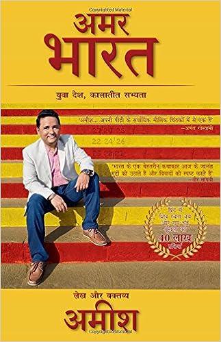 Shapath Book In Hindi Free Download